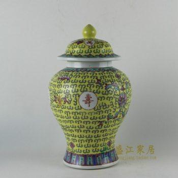 RZBU03 手绘粉彩万寿无疆图文将军罐 盖罐 储物罐