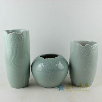 RYIE12 手工颜色釉刻纹莲蓬图花瓶摆件三件套