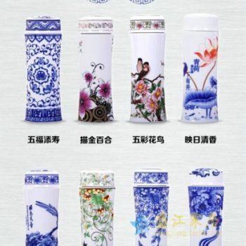 CBAJ02 021手工全瓷青花多款图案茶杯 养生保温杯 旅行杯 尺寸:高 19.8cm 口径 5.6cm 容量 300ml