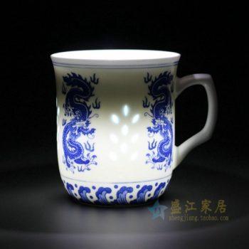 CBAF08 9260青花玲珑龙凤屏画茶杯 品茗杯 尺寸 :口径 10厘米 高 15厘米 容量 500毫升