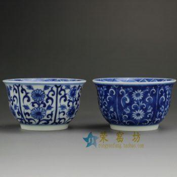 14DR151 8123青花花卉图茶杯 品茗杯 功夫茶具 尺寸: 口径 7.5厘米 高 4.4厘米 容量 80毫升