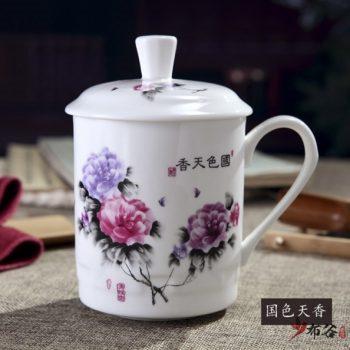 CBDI43-M-33手工高档骨瓷青花斗彩国色天香图文茶杯 品茗杯 老板杯尺寸 高15cm口径9cm容量550m