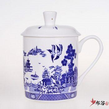 U-04手工高档骨瓷青花春光无限图茶杯 品茗杯 老板杯尺寸 高15cm口径9cm容量550m