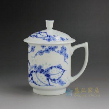 CBAF10 9232青花玲珑花卉图带盖茶杯 老板杯 办公杯 尺寸:口径 8.5厘米 高16.5厘米 容量 380毫升