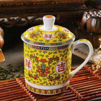 CBDI43-X-07手工骨瓷粉彩吉祥如意图文茶杯 品茗杯 老板杯尺寸 高15cm口径9cm容量550ml