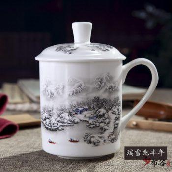 CBDI43-A-01手工高档骨瓷粉彩雪景图茶杯 品茗杯 老板杯尺寸 高15cm口径9cm容量550ml