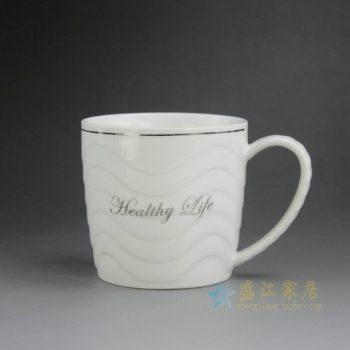 CBAG01-H新骨瓷金边波浪纹茶杯 品茗杯 尺寸:口径 8.8厘米 高8.6厘米 容量 350毫升