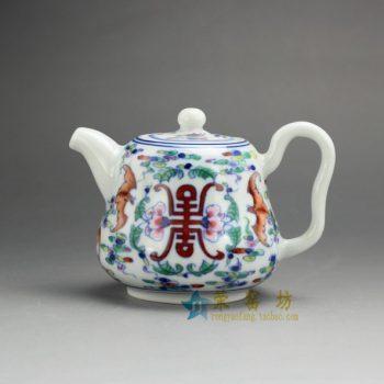 14G124 7545手工青花斗彩茶壶 手柄泡茶壶 尺寸: 口径 4.3厘米 肚径 8.2厘米 高 8.3厘米 容量 210毫升