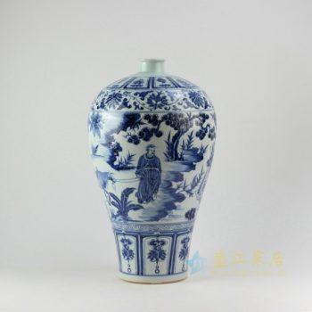 RZEZ14 9488手工青花风景人物图梅瓶 花瓶 花插 尺寸: 口径 5.5厘米 肚径 25.5厘米 高 43.8厘米