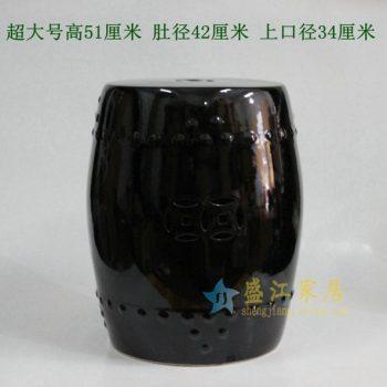 RYIR108-A 8097颜色乌金釉瓷凳 凉墩 鼓凳