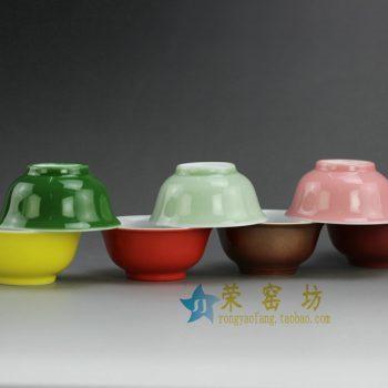 14FS38 9139高温颜色釉 釉靶子多色多款茶杯 品茗杯 功夫茶具