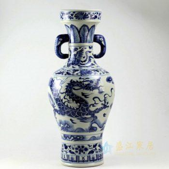 RZEZ01 9356手工青花龙凤图象鼻耳花瓶 花插 尺寸:口径 17.5厘米 肚径 27.6厘米 高 64.3厘米