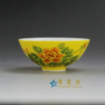 -14DR155 手绘牡丹鸟黄底黄地高温颜色釉茶杯 茶碗 功夫茶具 尺寸:口径 7.3厘米 高 3.4厘米 容量40毫升
