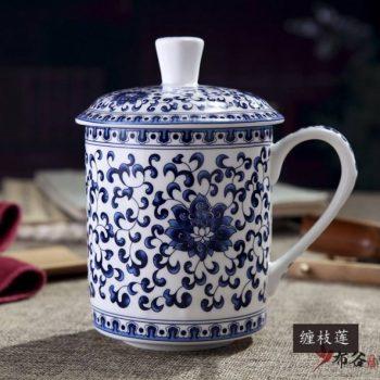 CBDI43-C-31手工高档骨瓷青花缠枝莲纹茶杯 品茗杯 老板杯尺寸 高15cm口径9cm容量550ml