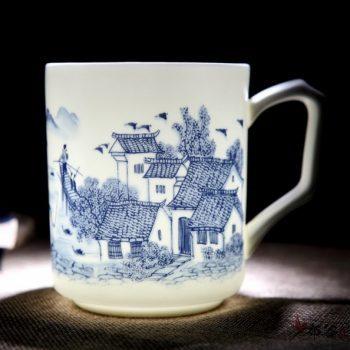 CBDI42-A-13手工高档骨瓷青花山村风光图茶杯 品茗杯 老板杯尺寸 高15cm口径9cm容量550ml