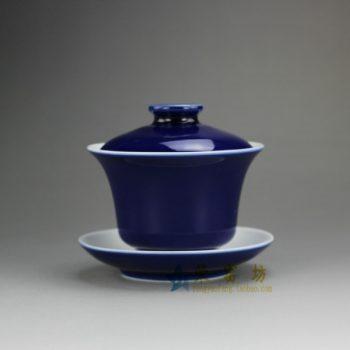 14FS23-D 8195手工颜色釉蓝色盖碗 三才碗 泡茶杯 尺寸:口径 9.3厘米 碟径 9.6厘米 高 8.2厘米 容量 160毫升