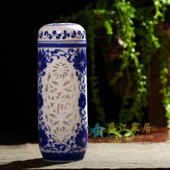 CBAJ01-A- 016手工全瓷青花缠枝花卉镂空福字纹茶杯 养生保温杯 旅行杯 尺寸:高 19.5cm 口径 5.5cm 容量 450ml