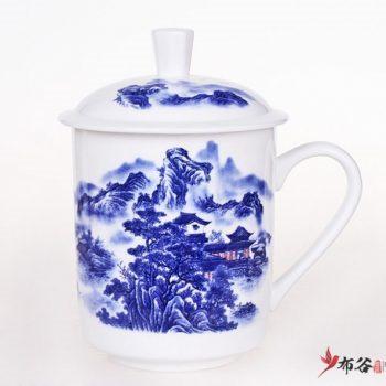 CBDI43-ZD-01手工高档骨瓷青花山川锦绣图茶杯品茗杯 手柄带盖老板杯尺寸 高15cm口径9cm容量550m