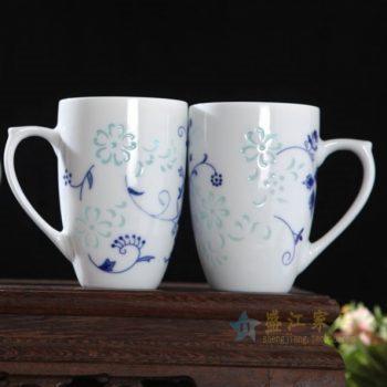 CBAF01 07富玉青花玲珑清逸花香纹茶杯 品茗杯 对杯