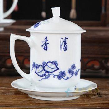 CBAF06 01青花玲珑带盖带托茶杯 品茗杯 老板杯 办公杯 尺寸:口径 8.5厘米 高 16.5厘米 容量 480毫升