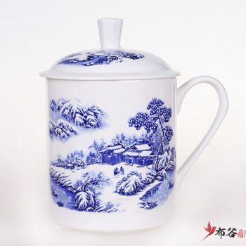 CBDI43-ZH-01骨瓷青花山村雪景画茶杯 品茗杯 手柄带盖老板杯尺寸 高15cm口径9cm容量550m