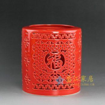 RYXH11-C 8740颜色釉红色红地镂空福字纹笔筒 文具 尺寸:高 11.6厘米 口径 10.6厘米 肚径 10.6厘米