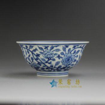 RYBS91敬畏堂全手工茶杯 手绘青花缠枝花卉纹茶杯 品茗杯 茶碗 功夫茶具