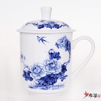 CBDI43-T-01手工高档骨瓷青花鸟语花香图茶杯 品茗杯 老板杯尺寸 高15cm口径9cm容量550ml