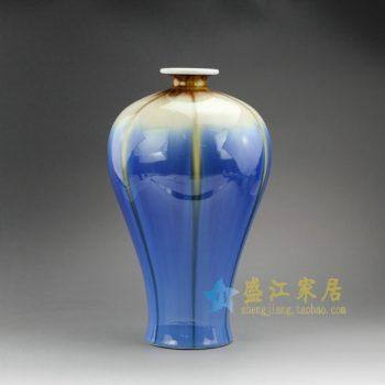 RZEK02 8026窑变釉梅瓶 花瓶 花插 尺寸: 口径 7.3厘米 肚径 20.5厘米 高34.5厘米