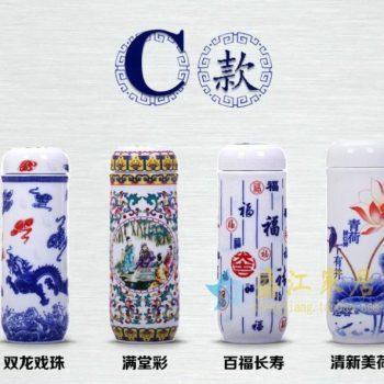 CBAJ02 024手工全瓷青花斗彩多款图案茶杯 养生保温杯 旅行杯 尺寸:高 19.8cm 口径 5.6cm 容量 300ml