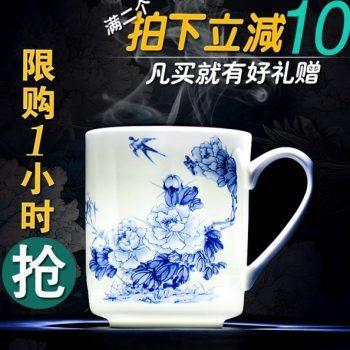 CBDI43-001手工高档骨瓷青花富贵花开图茶杯 品茗杯 老板杯尺寸 高15cm口径9cm容量550ml