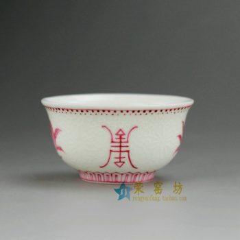 RYMY17-b 8173手工青花斗彩寿字纹茶杯 茶碗 品茗杯 功夫 茶具 尺寸: 口径 6.2厘米 高 3.2厘米 容量 50厘米