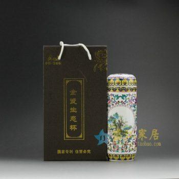 CBAJ02-A 8273手工全瓷粉彩缠枝开光屏画茶杯 养生保温杯 旅行杯 尺寸:高 19.8cm 口径 5.6cm 容量 300ml