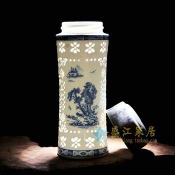 CBAJ01-D 020手工镂空全瓷青花山水风景屏画茶杯 养生保温杯 旅行杯 尺寸:高 19.5cm 口径 5.5cm 容量 450ml