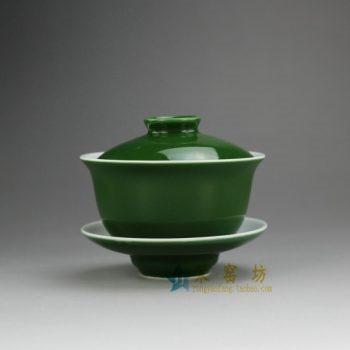 14FS39-A 8201手工颜色釉盖碗 三才碗 泡茶杯 尺寸:口径 9.3厘米 碟径 9.6厘米 高 8.2厘米 容量 160毫升