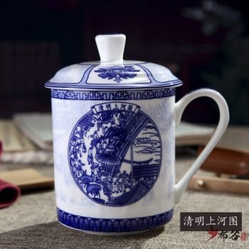 CBDI43-B-07手工高档骨瓷青花清明上河图屏画茶杯 品茗杯 老板杯尺寸 高15cm口径9cm容量550ml