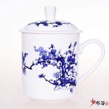 CBDI43-Z-01手工高档骨瓷青花桃花盛开图茶杯 品茗杯 老板杯尺寸 高15cm口径9cm容量550ml