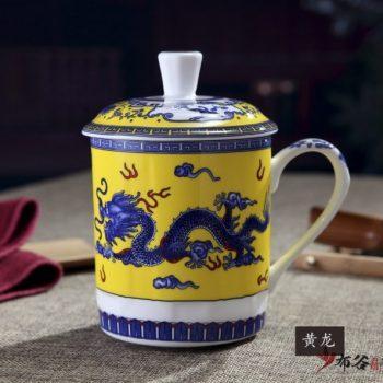 CBDI43-K-33手工高档骨瓷青花斗彩黄底腾龙图茶杯 品茗杯 老板杯尺寸 高15cm口径9cm容量550ml
