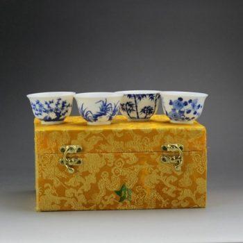 14U127 8095手绘青花梅兰竹菊套装茶杯 品茗杯 功夫茶具 尺寸:杯口径 6厘米 高 3.8厘米 容量 50毫升 外包装 长 20厘米 宽 16厘米 高9.8厘米