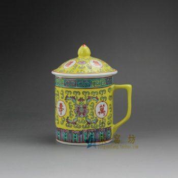RZBU08-B手绘粉彩万寿无疆图文茶杯 品茗杯 手柄带盖老板杯尺寸:口径8.5高14.6容量390cc
