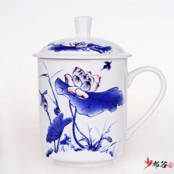 CBDI43-ZE-01高档骨瓷青花荷莲清香图茶杯 品茗杯 手柄带盖老板杯尺寸 高15cm口径9cm容量550ml