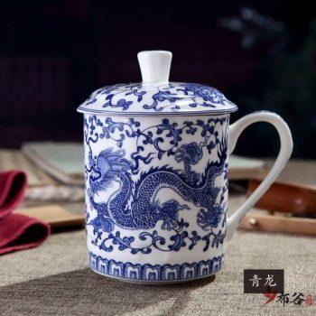 CBDI43-L-39手工高档骨瓷青花龙穿缠枝花卉图茶杯 品茗杯 老板杯尺寸 高15cm口径9cm容量550m
