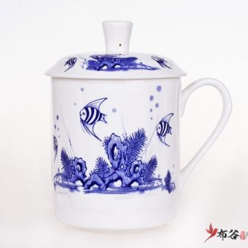 CBDI43-ZA-01手工高档骨瓷青花海洋鱼欢图茶杯 品茗杯 手柄带盖老板杯尺寸 高15cm口径9cm容量550ml