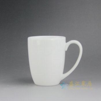 CBAG01-D 9205新骨瓷白色茶杯 品茗杯 尺寸: 口径 8厘米 高 10.3厘米 容量 310毫升