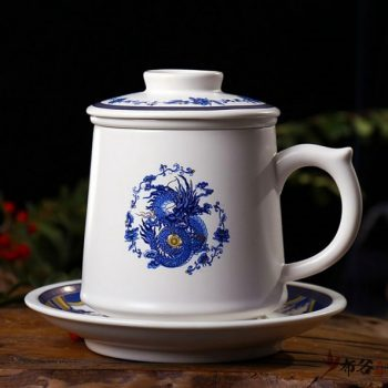 CBAD04-a-19手工亚光四件套茶杯 青花斗彩团花龙纹图新品茶杯 品茗杯 带托老板杯 尺寸:高11.5cm 碟高 2cm 口径 8.5cm 碟径 15cm 容量 450ml