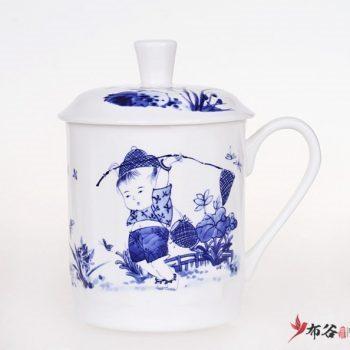 CBDI43-ZG-01高档骨瓷青花童趣图茶杯 品茗杯 带盖手柄老板杯尺寸 高15cm口径9cm容量550m