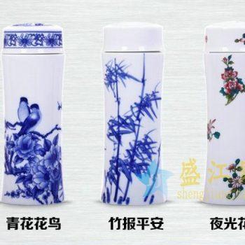 CBAJ02 022手工全瓷青花多款图案茶杯 养生保温杯 旅行杯尺寸:高 19.8cm 口径 5.6cm 容量 300ml
