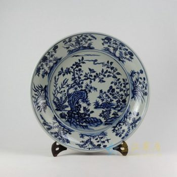 RZEZ09-C 9435仿古青花花卉纹瓷盘 挂盘 赏碟 尺寸: 口径 40.8厘米 深度 6.8厘米
