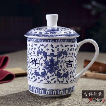CBDI43-J-36手工高档骨瓷青花吉祥如意图文茶杯 品茗杯 老板杯尺寸 高15cm口径9cm容量550ml