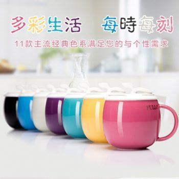 CBAB01-209七彩养生杯 创意高温颜色釉多款茶杯 品茗杯 尺寸:高 12cm 口径 8.5cm 容量 300ml